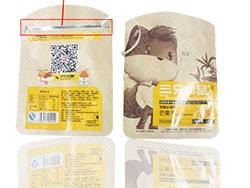 Metalized stand up paper  zip lock bag for dried mango with custom QR code and T zipper lock